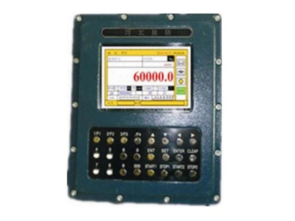 CXZ-Af1五星体育直播仪
