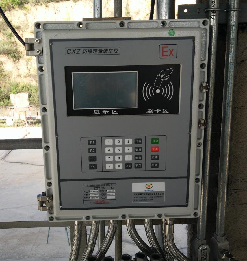 CXZ-Bf1五星体育直播仪