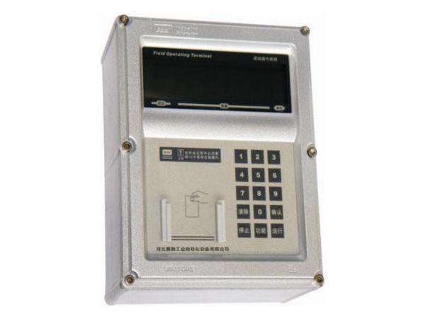 CXZ-Cf1五星体育直播仪